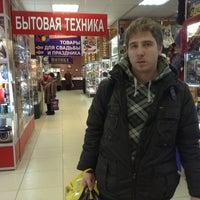 Photo taken at ТЦ 200 лет by Aleksandra R. on 1/25/2014