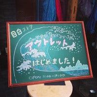 9/1/2013にatsushi s.がパタゴニア アウトレット東京・目白で撮った写真
