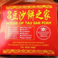 Photo taken at House of Tau Sar Piah by Wilson L. on 5/17/2013