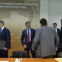 Photo taken at Администрация Нижне-Бурейской ГЭС by Pavel K. on 5/22/2014