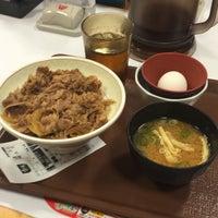 Photo taken at Sukiya by トミー on 10/12/2015