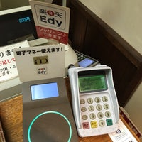 Photo taken at らーめん 熊五郎 新大阪店 by 天使A on 11/2/2017