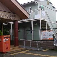 10/3/2013 tarihinde Shiro U.ziyaretçi tarafından 富谷日吉台郵便局'de çekilen fotoğraf