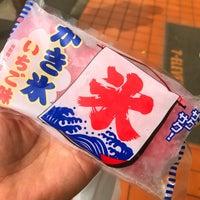 Photo taken at 7-Eleven by Yutaka A. on 8/4/2017