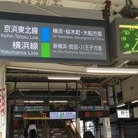 Photo taken at JR 横浜線 東神奈川駅 by Yutaka A. on 9/23/2013
