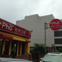 Photo taken at Pho 越南河粉 by Tommy C. on 7/13/2013