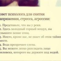 Photo taken at РОСРЕЕСТР Новороссийский отдел by Юра Г. on 7/31/2013