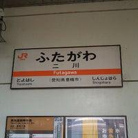 Photo taken at Futagawa Station by Satoshi N. on 7/28/2013