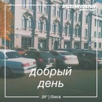 Photo taken at Улица Гагарина by Татьяна С. on 10/8/2015