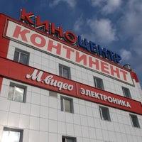 Photo prise au Континент par Татьяна С. le5/11/2013
