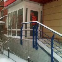 Photo taken at Фармакопейка by Татьяна С. on 12/10/2014