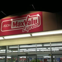 Photo taken at MaxValu Express by 新橋 on 5/2/2013