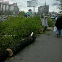 Photo taken at Сбербанк by Елена В. on 5/6/2013