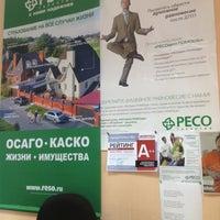 Photo taken at Ресо Гарантия by Александр В. on 8/20/2013