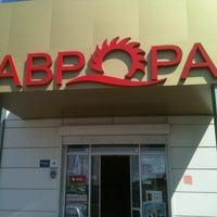 Photo taken at Магазин Аврора by Albert S. on 8/1/2013