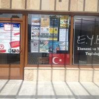 Photo taken at SDU Maliye Kulübü by Alper U. on 5/16/2013