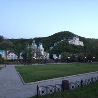 Photo taken at Lavra View by Maxim P. on 5/2/2013