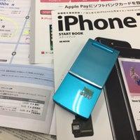 Photo taken at ケーズデンキ 金沢本店 by Takanori K. on 11/23/2016