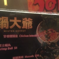 Photo taken at Mister Hot Pot 鍋大爺 by Felix S. on 4/1/2015