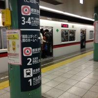 Photo taken at Sengakuji Station by HIRO H. on 4/18/2013