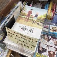 Das Foto wurde bei Books ORION von Yukkie am 11/27/2016 aufgenommen