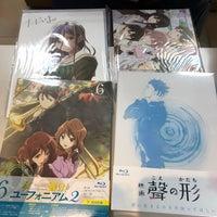 Das Foto wurde bei Books ORION von Yukkie am 5/20/2017 aufgenommen