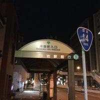 Photo taken at 都営バス 両国駅入口 by Shinichiro Y. on 11/7/2016