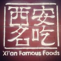4/27/2013 tarihinde Songza Musicziyaretçi tarafından Xi'an Famous Foods'de çekilen fotoğraf