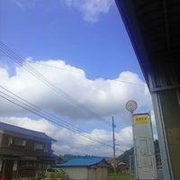 Photo taken at 吉岡温泉バス停 by 因幡の国のマイケル on 6/9/2013