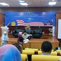 Photo taken at Arkib Negara Malaysia Cawangan Sabah by Stephanie A. on 9/19/2013