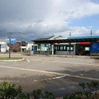 Photo taken at Iwasehama Station by たまさか on 11/11/2017
