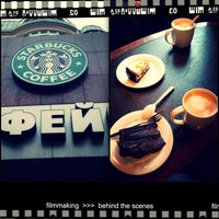 Снимок сделан в Starbucks пользователем Ангелина Р. 4/30/2013