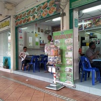 Photo taken at Haji Kadir Food Chains Pte Ltd by eizy s. on 12/29/2012