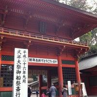1/12/2013にkeijiが鹿島神宮で撮った写真
