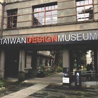 Photo taken at 台灣設計館 Taiwan Design Museum by Julian W. on 3/26/2017