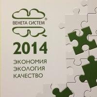 Снимок сделан в ВЕНЕТА СИСТЕМ пользователем Sergey R. 8/26/2014
