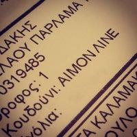 Photo taken at imonline by Manolis V. on 3/1/2016