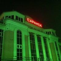 Photo taken at Ж/д вокзал Саранск by Сергей А. on 8/13/2013