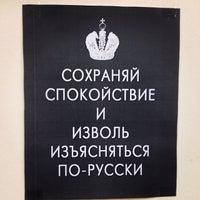 Photo taken at Garpun by Ирина Б. on 5/29/2014