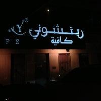 Photo taken at Richony Cafè by Riyadh A. on 7/11/2013