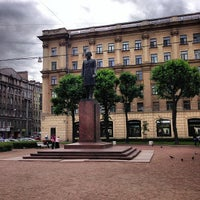 Photo taken at Памятник Добролюбову by Aleksey N. on 7/17/2013