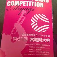 Photo taken at Izumity 21 by かみお on 8/5/2018