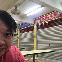 Photo taken at Havelock Road Cooked Food Centre by ãCë on 4/6/2017