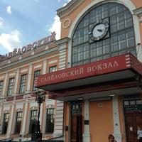 Photo taken at Savyolovsky Rail Terminal by Elya N. on 8/20/2013