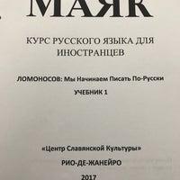 7/12/2017에 Antonio Q.님이 Славянская Культура에서 찍은 사진