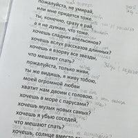 5/26/2015에 Antonio Q.님이 Славянская Культура에서 찍은 사진
