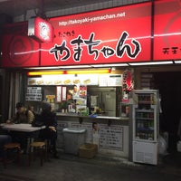 Photo taken at あべのたこやきやまちゃん 天王寺北口店 by Kevin B. on 11/19/2017