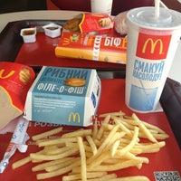 Снимок сделан в McDonald's пользователем Ksenia O. 7/17/2013