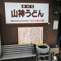 Photo taken at 山神うどん by Kentaro Y. on 4/29/2017