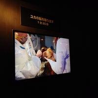 Photo taken at 冷凍マンモスYUKA by くどい。 on 8/12/2013